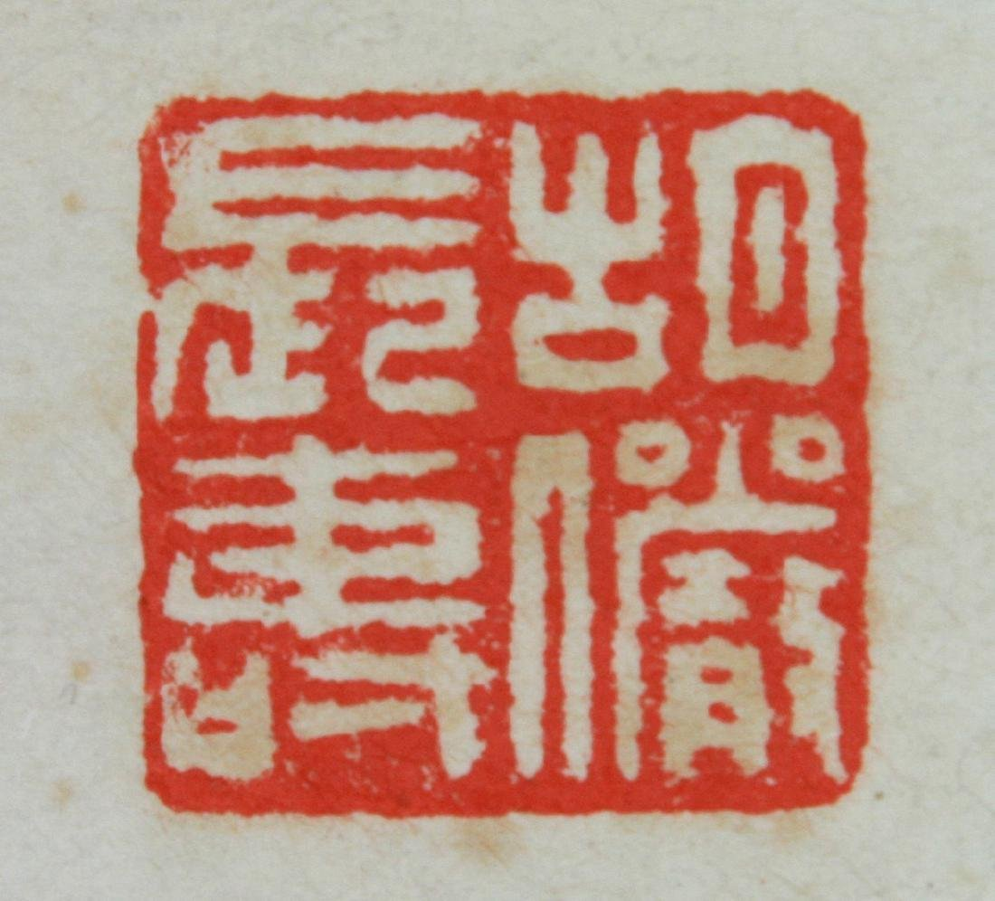 A CHINESE PAPER HANGING PAINTING SCROLL BY YUAN, JIANG - 4