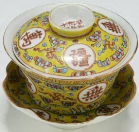 A CHINESE FAMILLE ROSE PORCELAIN LIDDED BOWL