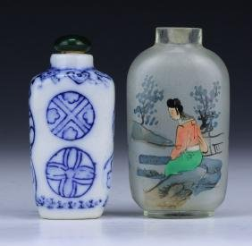 TWO (2) CHINESE ANTIQUE PORCELAIN AND PEKING GLASS
