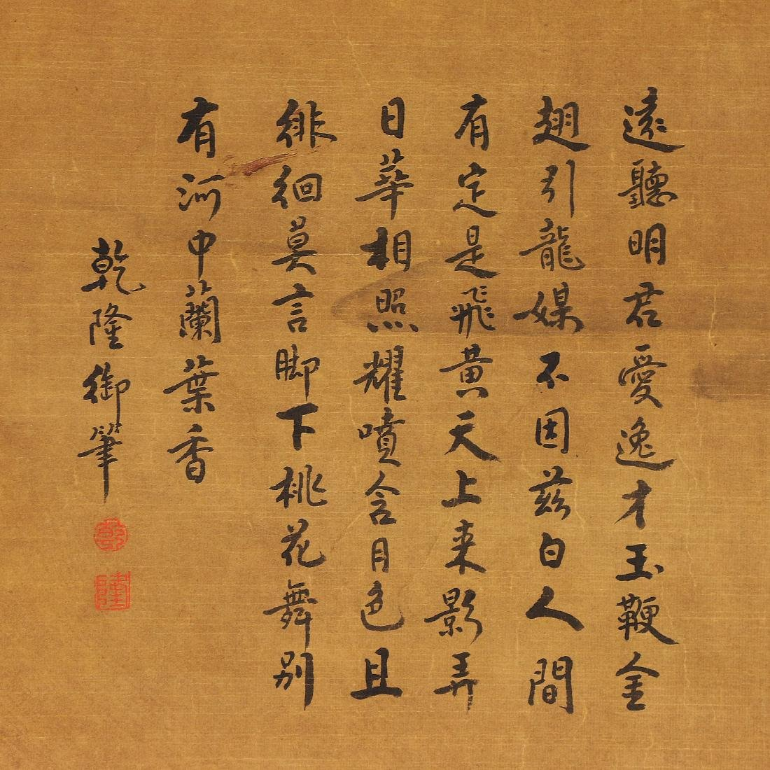 A CHINESE ANTIQUE PAPER HANGING PAINTING SCROLL BY - 2