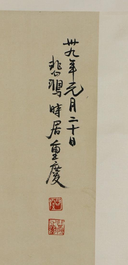 A CHINESE PAPER HANGING PAINTING SCROLL BY XU, BEIHONG - 2