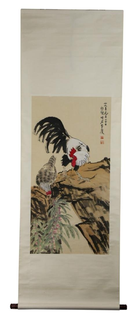 A CHINESE PAPER HANGING PAINTING SCROLL BY XU, BEIHONG - 3