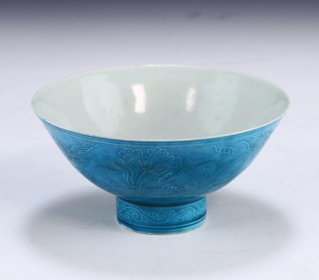 A CHINESE ANTIQUE BLUE GLAZED STEM BOWL
