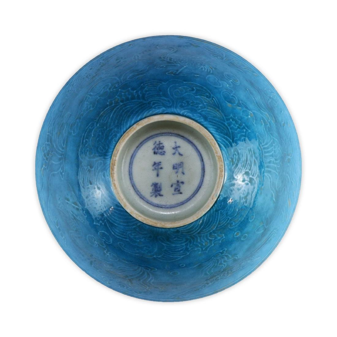 A CHINESE ANTIQUE BLUE GLAZED STEM BOWL - 4