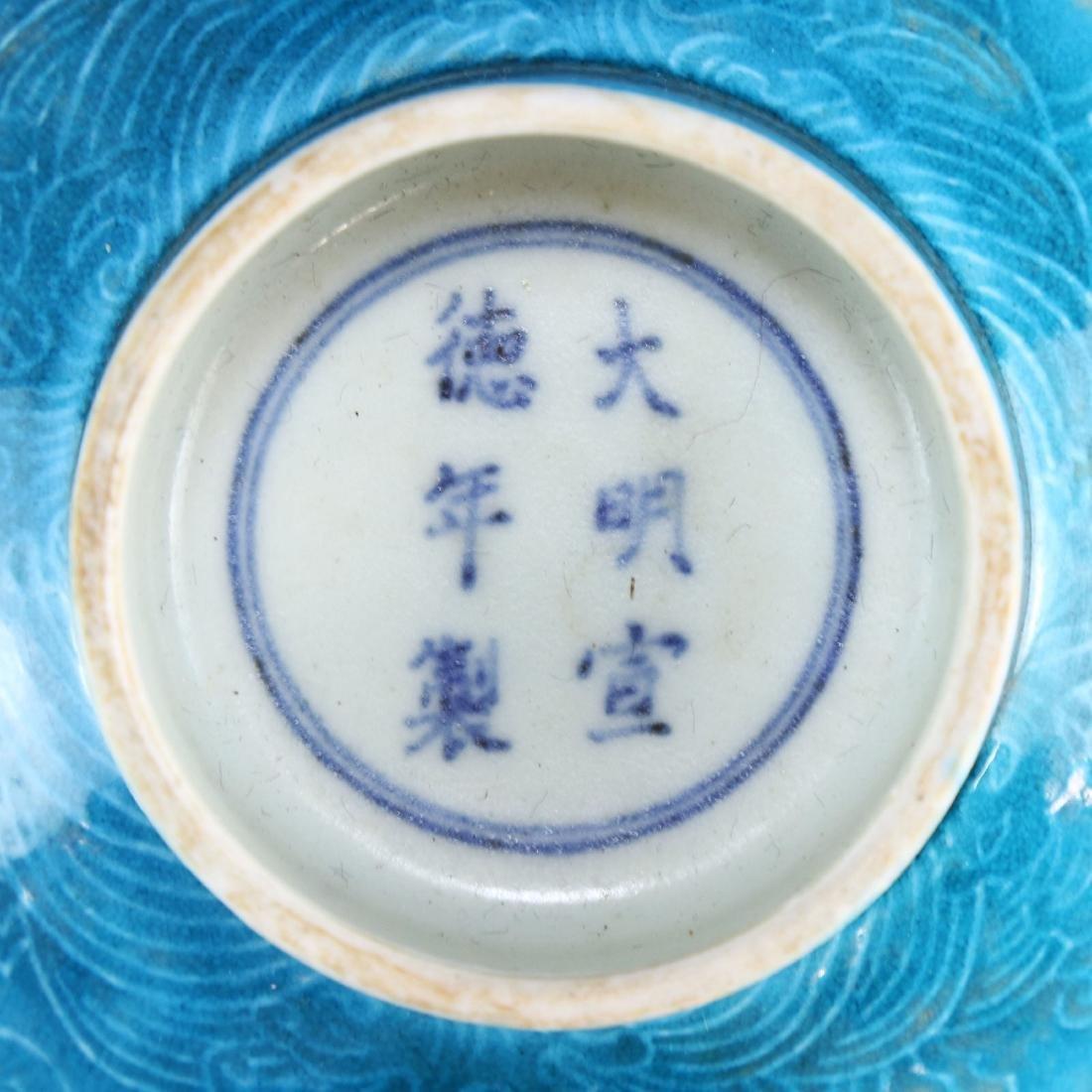 A CHINESE ANTIQUE BLUE GLAZED STEM BOWL - 5