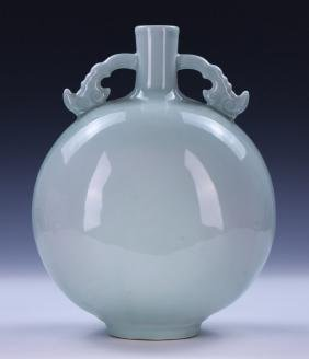 A CHINESE ANTIQUE CELADON GLAZED PORCELAIN MOON FLASK