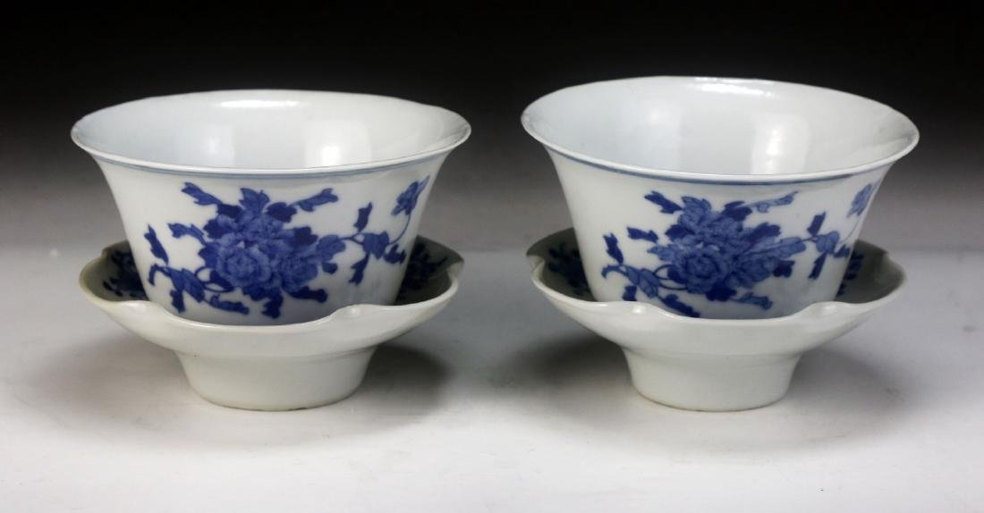 PAIR CHINESE BLUE & WHITE PORCELAIN TEA BOWLS