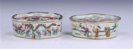 PAIR CHINESE FAMILLE ROSE PORCELAIN CRICKET CAGES