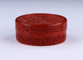 A CHINESE ANTIQUE RED CINNABAR LACQUER LIDDED CASE