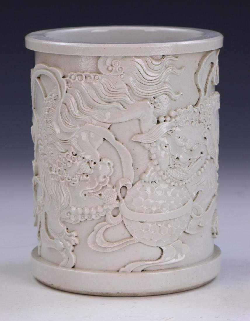 A CHINESE ANTIQUE BLANC DE CHINE PORCELAIN BRUSHPOT