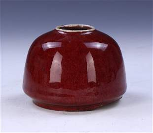 A CHINESE ANTIQUE OX BLOOD GLAZED PORCELAIN WASHER