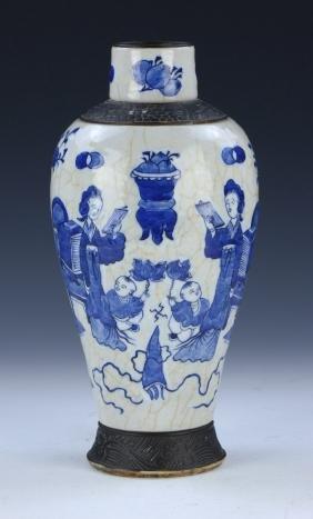 A CHINESE ANTIQUE BLUE & WHITE GE GLAZED PORCELAIN VASE