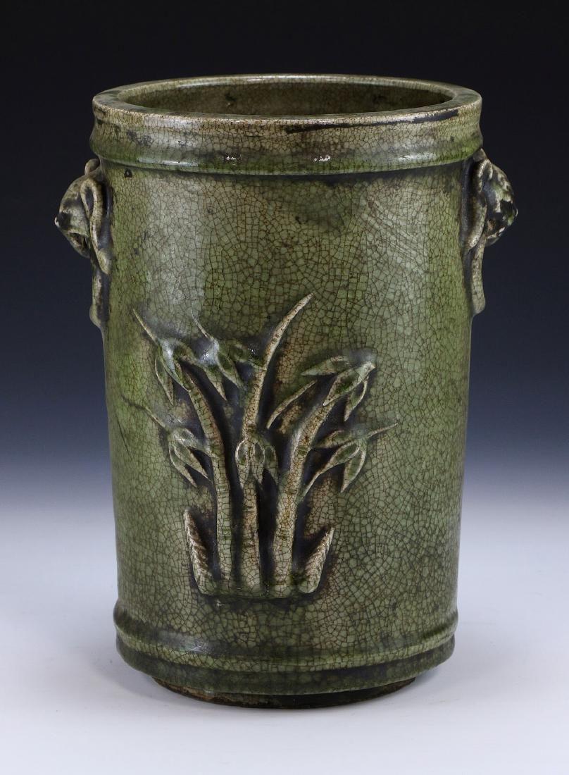 A Chinese Antique Celadon Glazed Porcelain Brush Pot