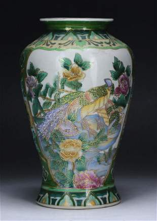A Chinese Antique Famille Verte Vase