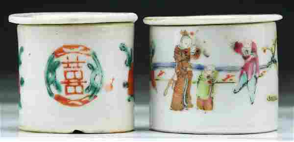 Two (2) Chinese Antique Famille Rose Porcelain Boxes