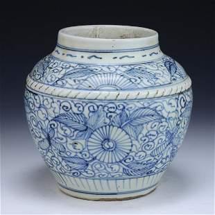 A Chinese Antique Blue White Porcelain Jar