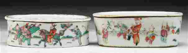 TWO 2 CHINESE ANTIQUE FAMILLE ROSE PORCELAIN CRICKET