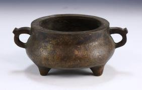 A Chinese Antique Tripod Bronze Censer