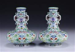 PAIR CHINESE ANTIQUE DOUCAI GLAZED PORCELAIN VASES