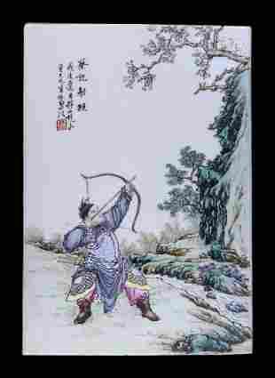 A CHINESE ANTIQUE FAMILLE ROSE PORCELAIN PLAQUE