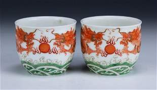PAIR CHINESE ANTIQUE FAMILLE VERTE PORCELAIN CUPS