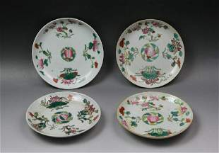 FOUR 4 CHINESE ANTIQUE FAMILLE ROSE PORCELAIN PLATES