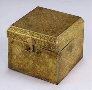 A Chinese Antique Metal Lidded Case