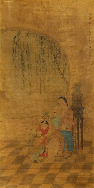 A Chinese Antique Paper Painting By Leng Mu