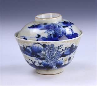 A CHINESE ANTIQUE BLUE WHITE LIDDED PORCELAIN BOWL