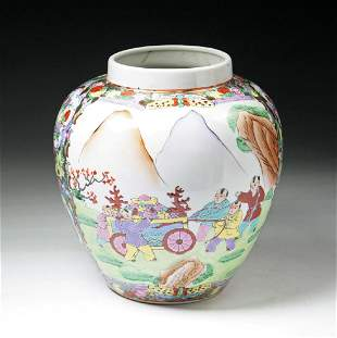 A CHINESE ANTIQUE ROSE MEDALLION JAR