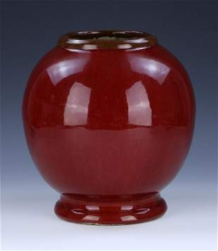 A CHINESE ANTIQUE OX BLOOD GLAZED PORCELAIN JAR