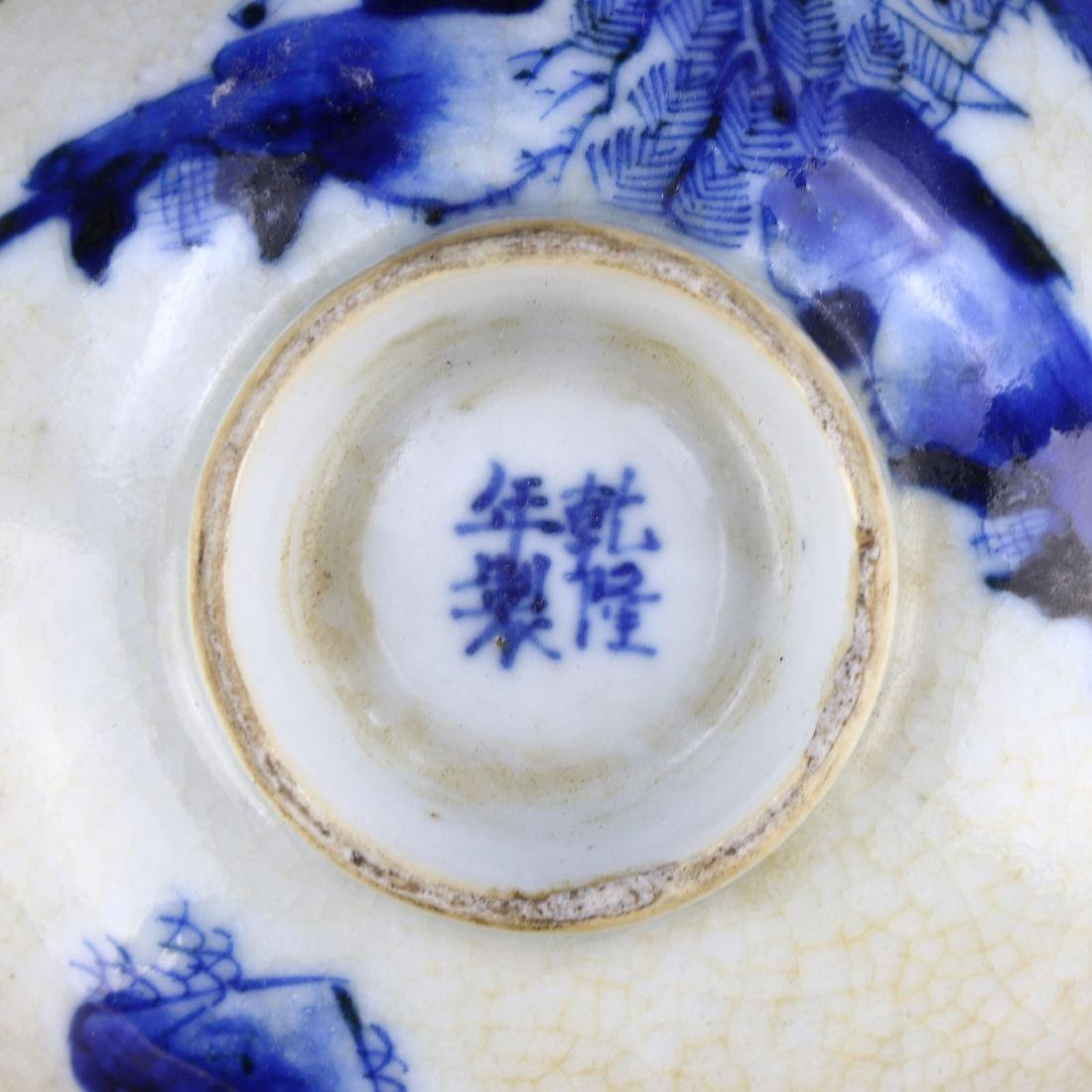 A CHINESE ANTIQUE BLUE & WHITE LIDDED PORCELAIN TUREEN - 4