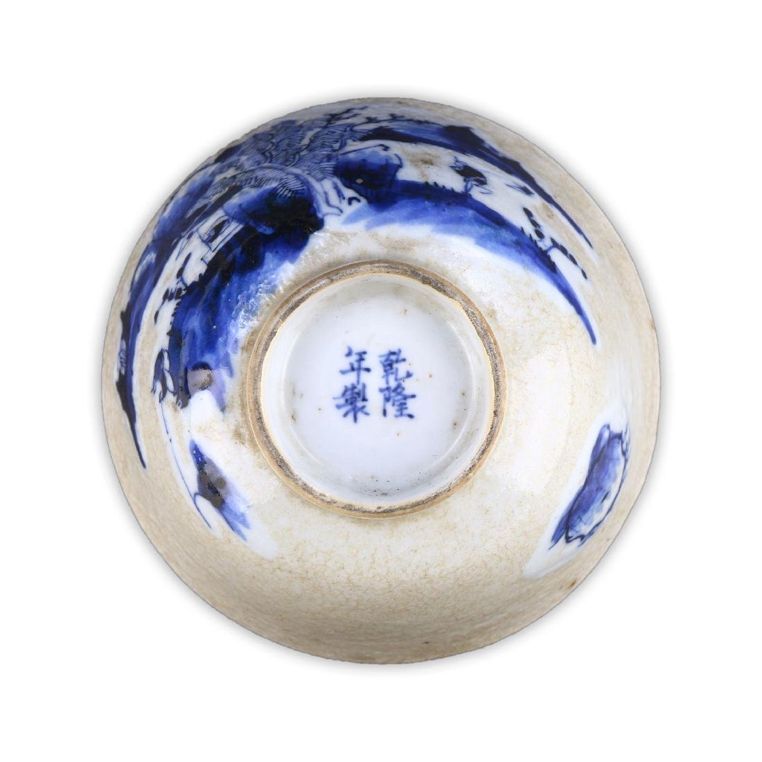 A CHINESE ANTIQUE BLUE & WHITE LIDDED PORCELAIN TUREEN - 6