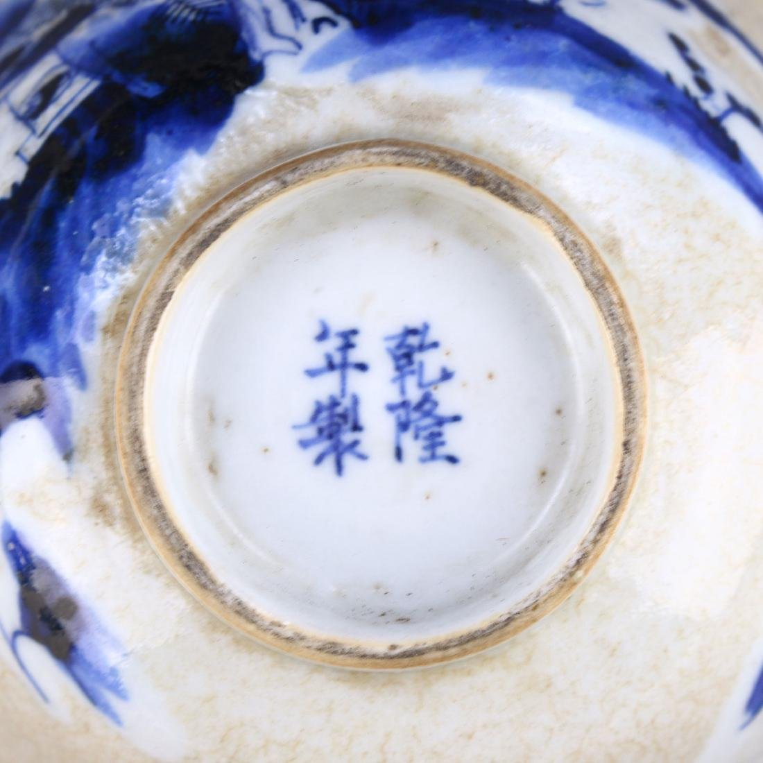 A CHINESE ANTIQUE BLUE & WHITE LIDDED PORCELAIN TUREEN - 7