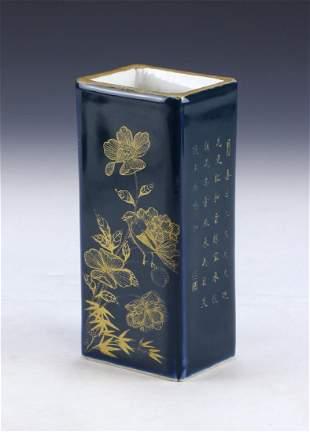 A CHINESE ANTIQUE GILT BLUE GLAZED PORCELAIN BRUSHPOT
