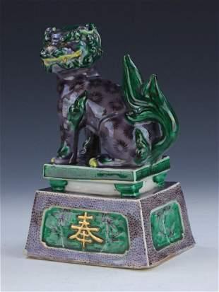 A CHINESE ANTIQUE GREEN PURPLE GLAZED PORCELAIN LION