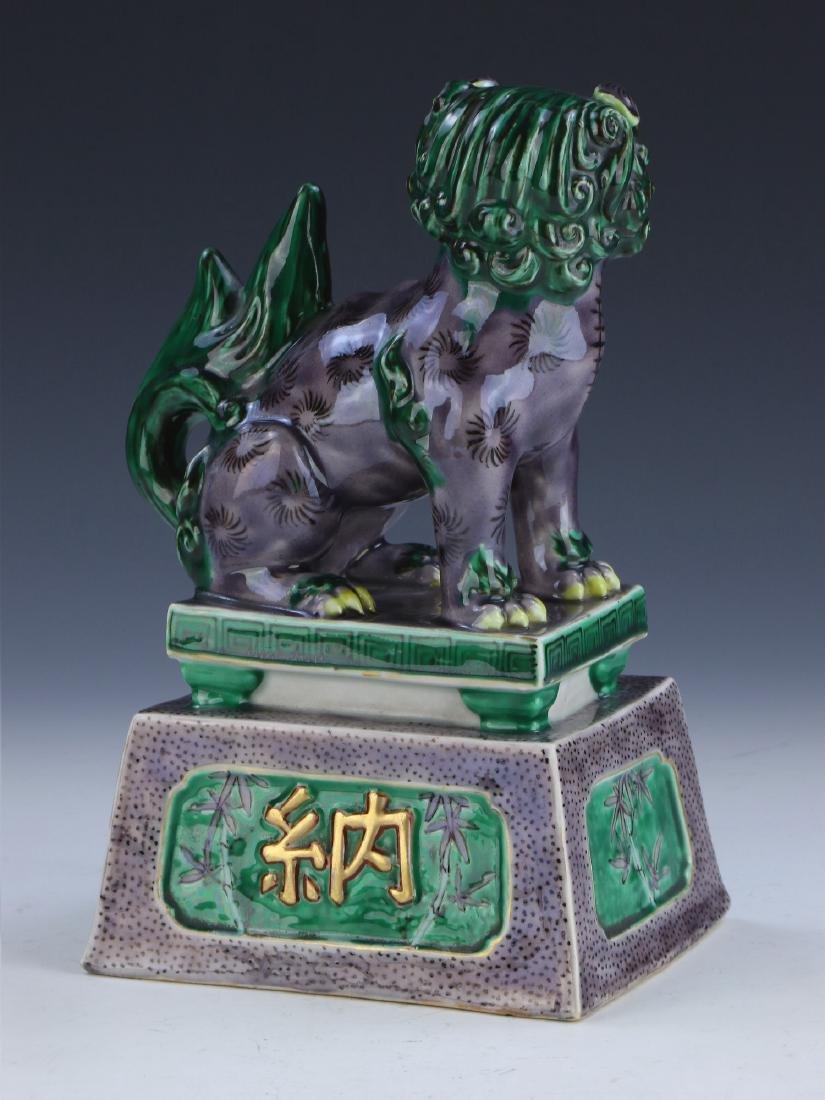 A CHINESE ANTIQUE GREEN & PURPLE GLAZED PORCELAIN LION - 2