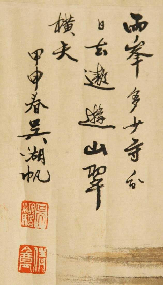 A CHINESE PAPER PAINTING HAND SCROLL BY WU, JIANFU - 2