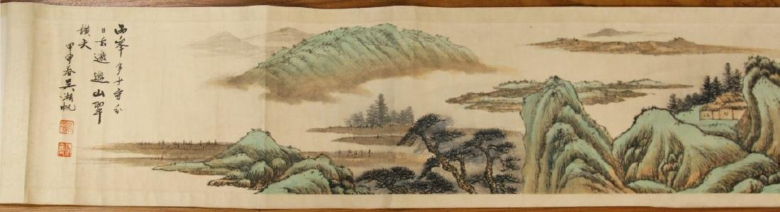A CHINESE PAPER PAINTING HAND SCROLL BY WU, JIANFU - 3