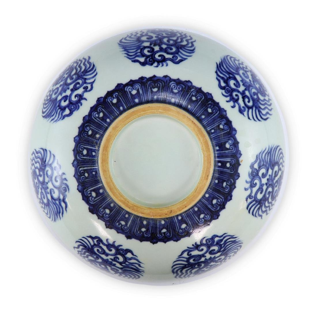 A CHINESE ANTIQUE BLUE & WHITE PORCELAIN BOWL - 4