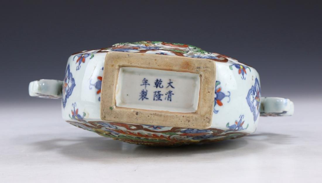 A CHINESE JADEITE BUDDHA STATUE - 6