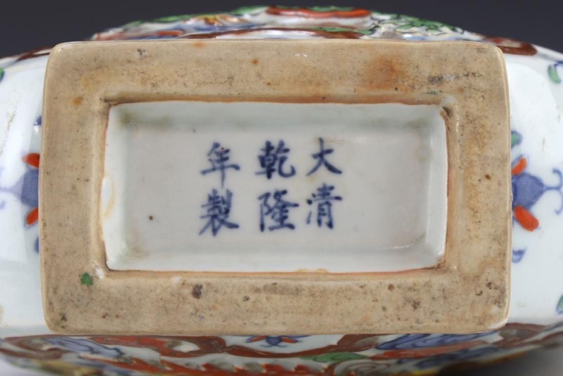 A CHINESE JADEITE BUDDHA STATUE - 7