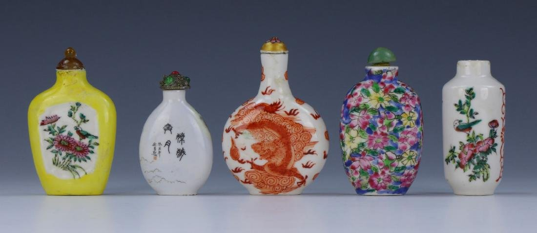 FIVE (5) CHINESE FAMILLE ROSE PORCELAIN SNUFF BOTTLES - 2