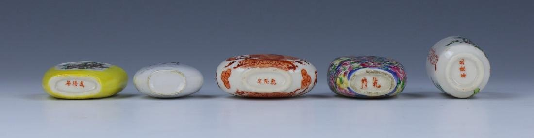 FIVE (5) CHINESE FAMILLE ROSE PORCELAIN SNUFF BOTTLES - 3