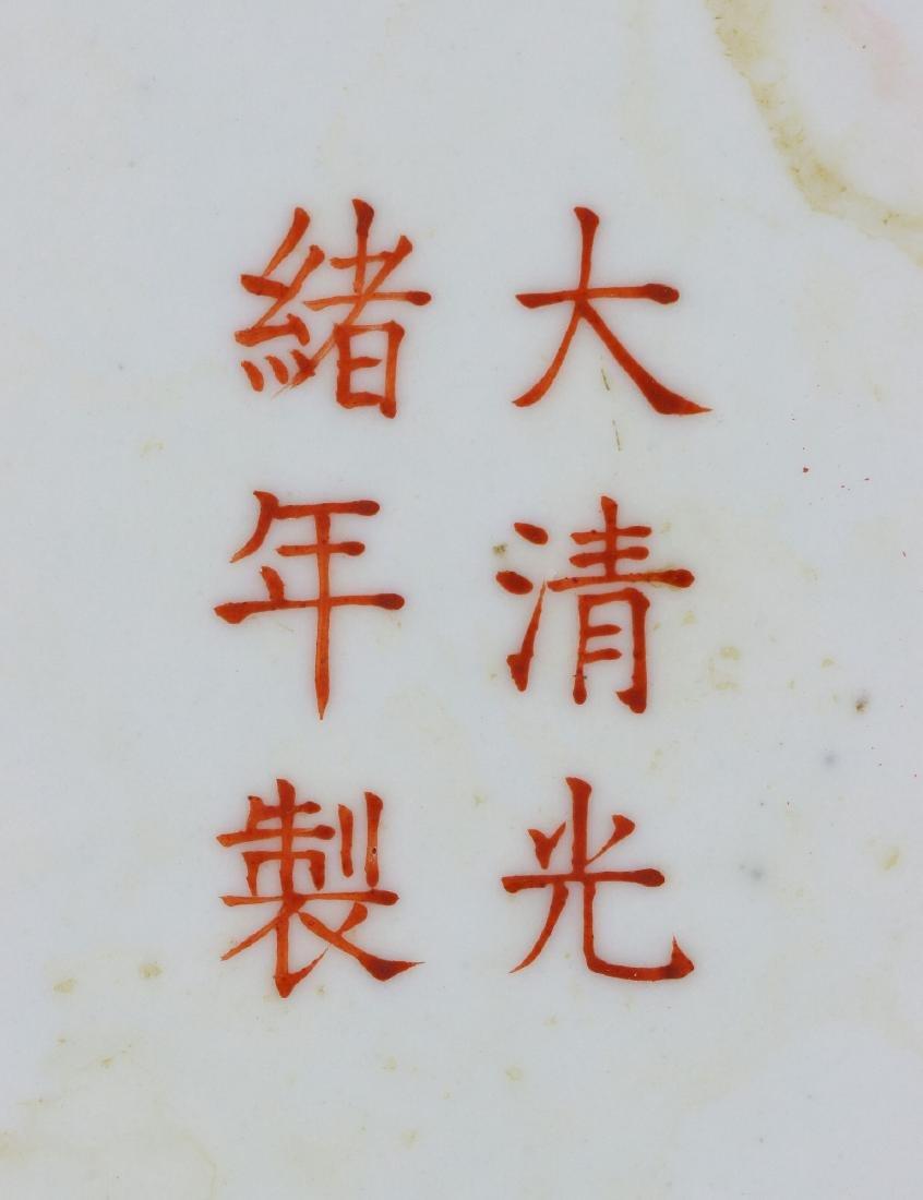 A BIG CHINESE ANTIQUE FAMILLE ROSE PORCELAIN VASE - 5