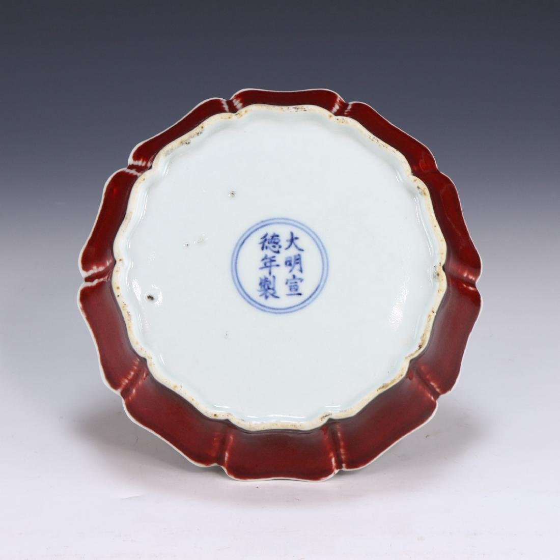 A CHINESE ANTIQUE OX BLOOD GLAZED PORCELAIN BOWL - 4