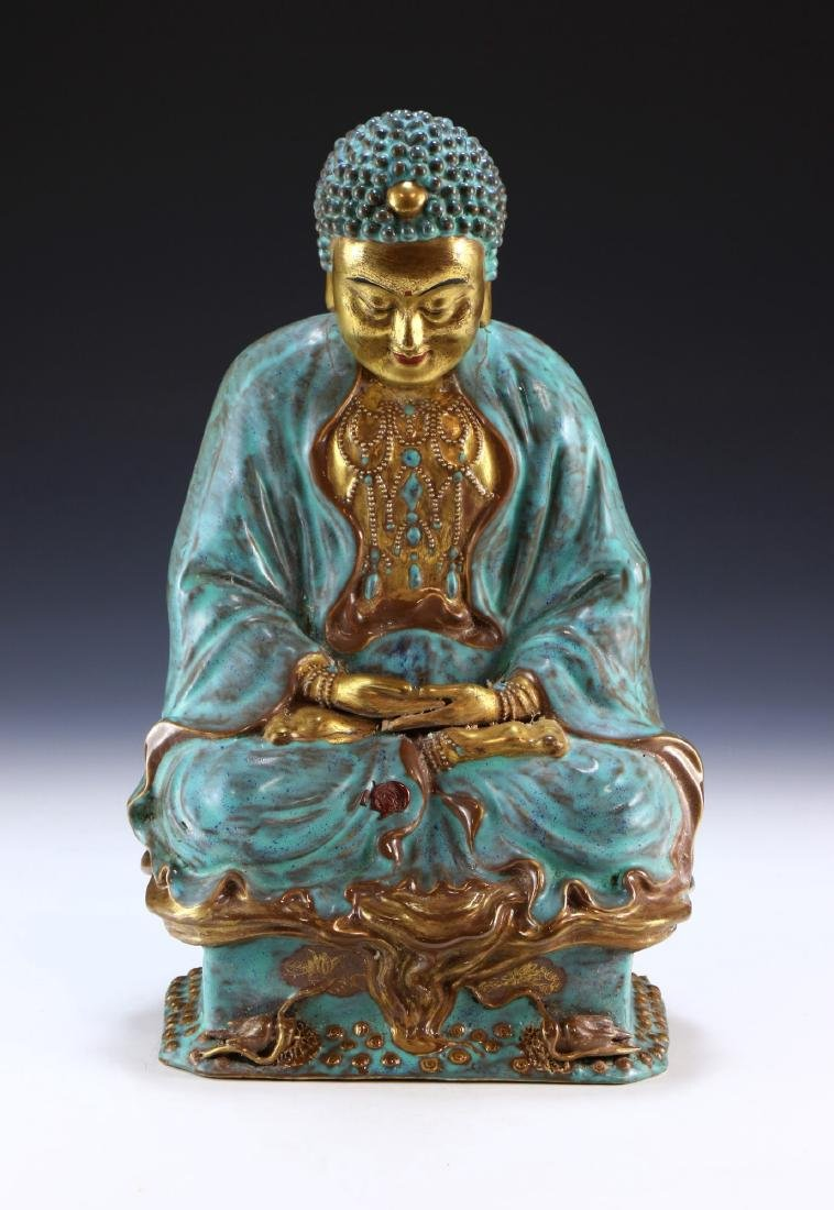 A CHINESE ANTIQUE CELADON & GILT GLAZED PORCELAIN