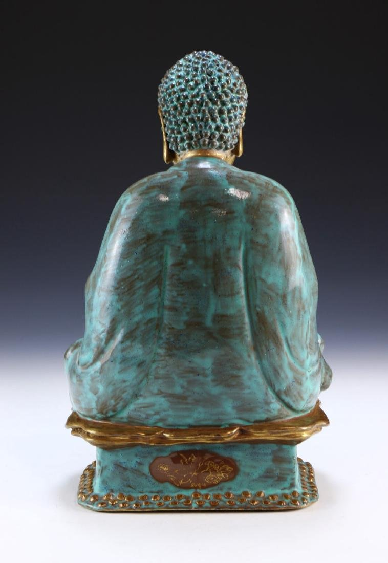 A CHINESE ANTIQUE CELADON & GILT GLAZED PORCELAIN - 2