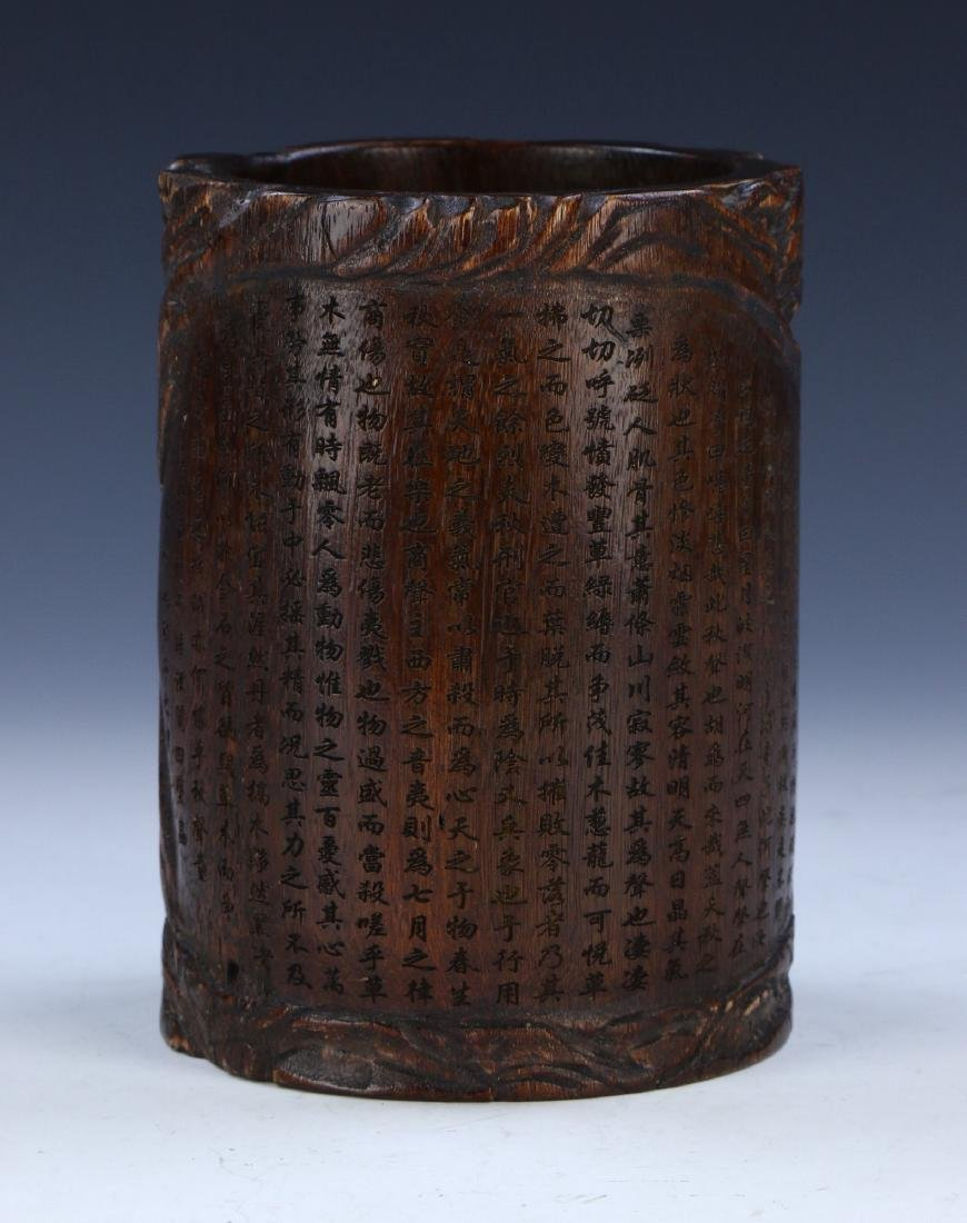 A CHINESE ANTIQUE AGARWOOD BRUSH POT - 2