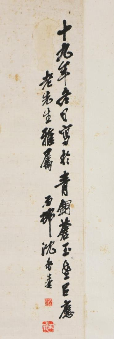 A CHINESE PAPER HANGING PAINTING SCROLL BY SHEN, - 3